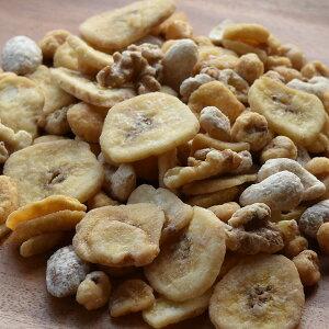 メープルミックスナッツ 500g カシューナッツ とうもろこし そら豆 アーモンド クルミ バナナ ネコポス配送 送料無料
