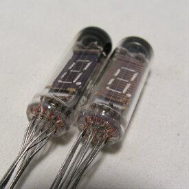 ロシア製蛍光表示管 VFD IV-3 時計等に 自作パーツ 電子部品 ニキシー 2本セット