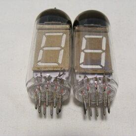 ロシア製蛍光表示管 VFD IV-12 時計等に 自作パーツ 電子部品 ニキシー 2本セット