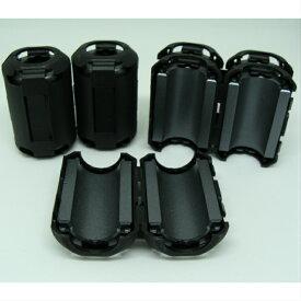 フェライトコアヒンジ式 ノイズ除去 電源配線等に 内径13.06mm 同軸8Dサイズ Laird-Signal Integrity Products