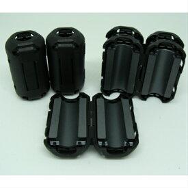 フェライトコアヒンジ式 ノイズ除去 電源配線等に 内径9.00mm 同軸5Dサイズ Laird-Signal Integrity Products