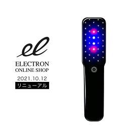 【ポイント5%】【公式】ELECTRON エレクトロン デンキバリブラシ(R) 電気バリブラシ(R)