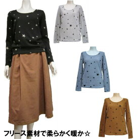 style zampa for the holidays フリース生地 星柄クルーネックカットソー スタイルザンパ