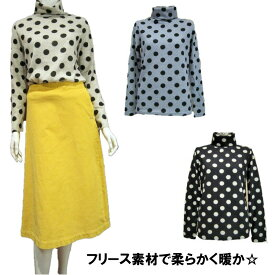 style zampa for the holidays フリース生地タートルネックカットソー 水玉柄 スタイルザンパ