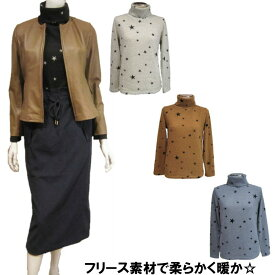 style zampa for the holidays フリース生地タートルネックカットソー 星柄 スタイルザンパ