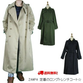 Style zampa for the holidays スタイルザンパ トレンチコート 【送料無料】