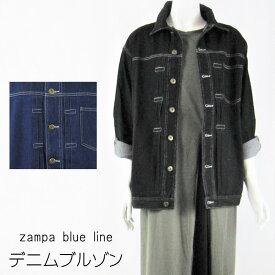 ZAMPA Gジャン デニムジャケット Mサイズ インディゴ ブラック【送料無料】