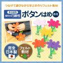 Fe flower s1