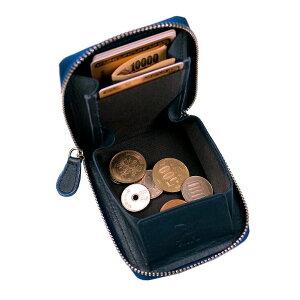 [ポスト投函送料無料] 本革フルオープン のびるコイルチェーン付コインパスケース 紺と黒/無地と選べるリボン
