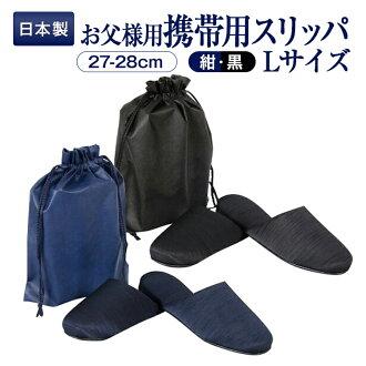 在日本山形县百货公司规格! 罗缎正式入学考试拖鞋父亲为 L 尺寸的