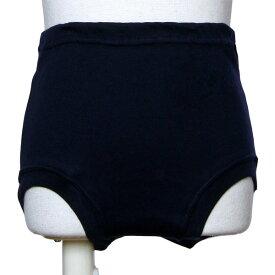 [ポスト投函送料無料] 日本製・綿100% 紺色無地ブルマ 重ね履き不要ショーツとしても 100〜165センチ