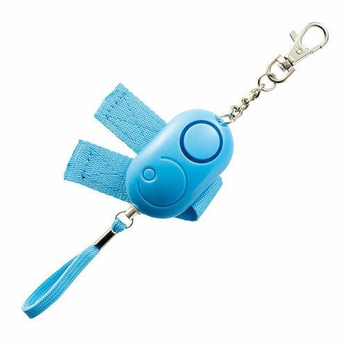 【防水!いざという時のために】ベルト&ボタン付非常用ブザー ブルー/ピンク 【お受験バッグの●エレガンテ・ポポ】