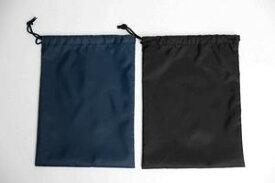 [ポスト投函送料無料] ナイロン製靴袋(下足入れ)【紺・黒】お受験の際の靴収納に大活躍!【お受験スリッパのエレガンテ・ポポ】