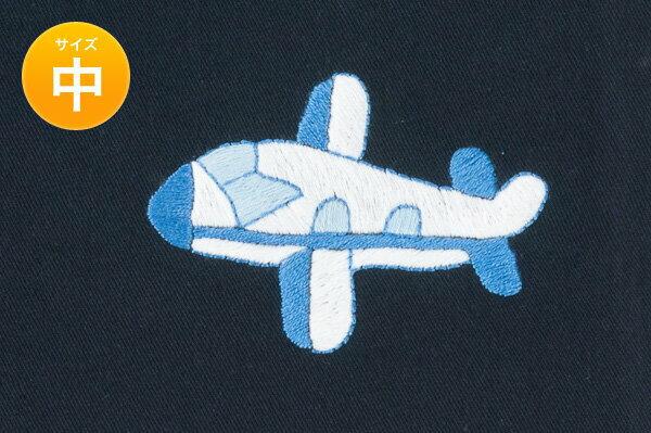手刺繍【飛行機】巾着バッグ(中)・お着替え入れ・入園入学お受験に【お受験バッグの●エレガンテ・ポポ】