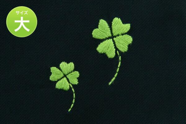 手刺繍【クローバー】巾着バッグ(大)・お着替え入れ・入園入学お受験にお受験バッグのエレガンテ・ポポ