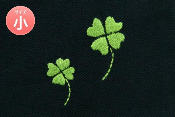 手刺繍【クローバー】巾着バッグ(小)・コップ入れ・入園入学お受験にお受験バッグのエレガンテ・ポポ