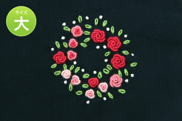 手刺繍【フラワーリース】巾着バッグ(大)・お着替え入れ・入園入学お受験にお受験バッグのエレガンテ・ポポ