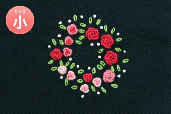 手刺繍【フラワーリース】巾着バッグ(小)・コップ入れ・入園入学お受験にお受験バッグのエレガンテ・ポポ