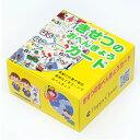 登録商標 オリジナル きせつのおべんきょうカード・季節カード【送料無料】