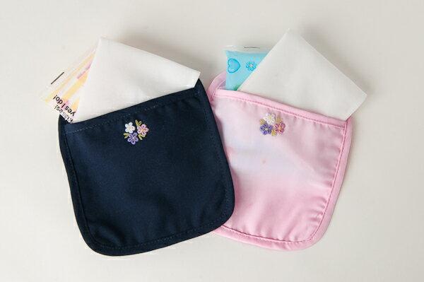 手刺繍【お花】付けポケット【Wポケットタイプ・安全ピン付き】移動ポケット 移動ポケット
