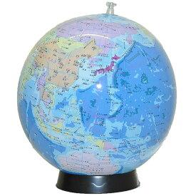 置き場所に困らない 日本語表記のビーチボール地球儀球径30cm 台座&世界の国旗ポスター付知育教材 地球儀【あす楽】【送料無料】