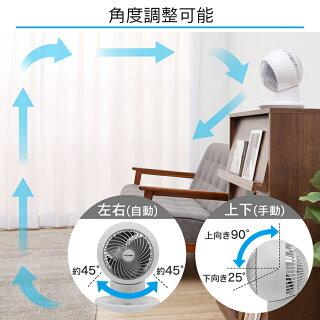 サーキュレーターアイminiマイコン式ホワイトPCF-SC12サーキュレーターボール型左右首振り扇風機冷房送風静音省エネ首ふり空気循環部屋干し涼しい風暖房循環コンパクトリモコンアイリスオーヤマ