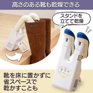 脱臭くつ乾燥機カラリエSDO-C1-Cアイリスオーヤマ