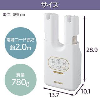 脱臭くつ乾燥機カラリエSDO-C1-Cアイリスオーヤマ【●2】[ck]【あす楽】