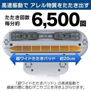 強力ふとんクリーナーダークシルバーIC-FAC3掃除機そうじき吸引クリーナーほこり温風快眠ふとんそうじ掃除機ハンディアイリスオーヤマ