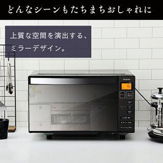 電子レンジフラットテーブルミラーガラスブラックMO-FM1804-B送料無料キッチンシンプル電子レンジ温め解凍レンジスタイリッシュ調理家電オートメニューフラットテーブルアイリスオーヤマ