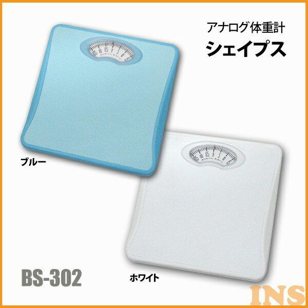 DRETEC〔ドリテック〕 アナログ体重計 シェイプス BS-302 BL・WT【TC】【K】【02P12Oct15】