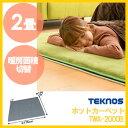 【送料無料】TEKNOS ホットカーペット (本体) 2畳用 (約176×176cm) TWA-2000B グレーカーペット/ホットマット/電気カ…