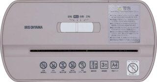 シュレッダーP8GCアイリスオーヤマ