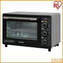 オーブン アイリスオーヤマ コンベクションオーブン シルバー FVC-D15B-S オーブン トースター オーブントースター コ…