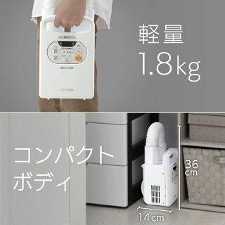 ふとん乾燥機カラリエFK-C2パールホワイト・ピンクアイリスオーヤマ布団乾燥機