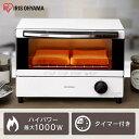 [10%OFFクーポン対象◎]オーブントースター コンパクト 一人暮らし 2枚 おしゃれ トースター EOT-011-W アイリスオー…
