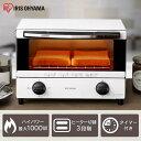 オーブントースター コンパクト 一人暮らし 2枚 トースター 小型 おしゃれ EOT-012-W ホワイト アイリスオーヤマ トー…