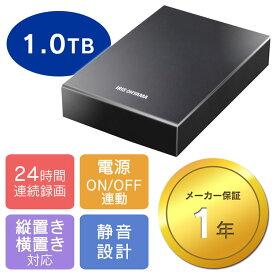 ハードディスク 外付け テレビ録画用 外付けハードディスク 1TB HD-IR1-V1 ブラック ハードディスク HDD 外付け テレビ 録画用 録画 縦置き 横置き 静音 コンパクト シンプル LUCA ルカ レコーダー USB 連動 アイリスオーヤマ