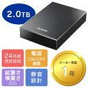 ハードディスク 外付け テレビ録画用 外付けハードディスク 2TB HD-IR2-V1 ブラック送料無料 ハードディスク HDD 外付…