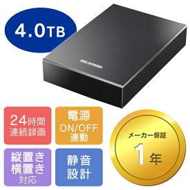 ハードディスク 外付け テレビ録画用 外付けハードディスク 縦置き 横置き 4TB HD-IR4-V1 ブラック送料無料 ハードディスク HDD 外付け テレビ 録画用 録画 静音 コンパクト シンプル LUCA ルカ レコーダー アイリスオーヤマ