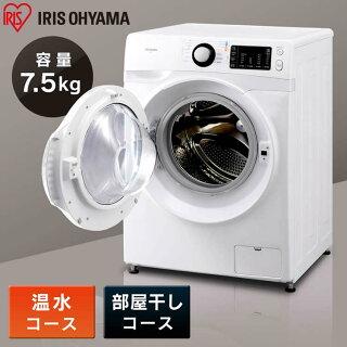 洗濯機ドラム式7.5kgドラム式洗濯機ホワイト/ホワイトFL71-W/W送料無料洗濯機ドラム式全自動なるほど家電家電生活家電白物家電部屋干しタイマーアイリスオーヤマ