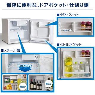 冷蔵庫45LIRR-45-W送料無料1ドア一人暮らし収納小型ホワイトコンパクトキッチン家電アイリスオーヤマ【予約】