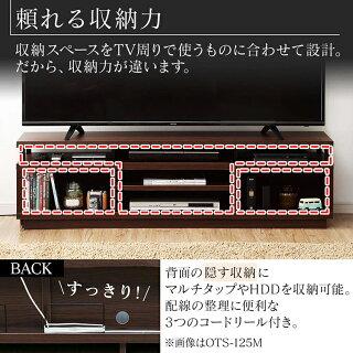 テレビ台おしゃれローボードミドルタイプW1500OTS-150Mダークウォールナットブラック送料無料TV台棚オープンローボード黒茶色収納リビングアイリスオーヤマ