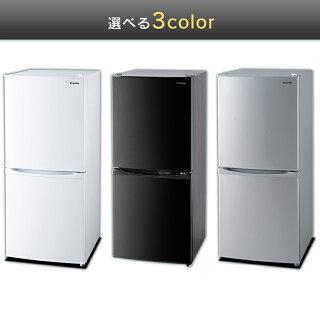 冷蔵庫冷凍庫142LIRSD-14A-WIRSD-14A-BIRSD-14A-Sホワイトブラックシルバー送料無料冷蔵庫冷凍庫冷凍冷蔵保存料理調理キッチン家電白物単身れいぞう2ドア省エネアイリスオーヤマ