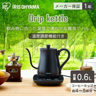 ケトル電気ポットお湯湯沸し湯沸かし電気ケトル湯沸し沸騰紅茶ティーコーヒー珈琲茶お茶沸かす熱湯ドリップケトル温度調節付ブラックIKE-C600T-Bアイリスオーヤマ
