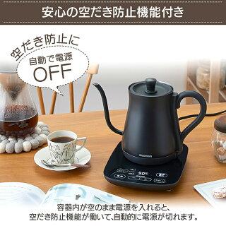 ドリップケトル温度調節付ブラックIKE-C600T-B送料無料ケトル電気ポットお湯湯沸し湯沸かし電気ケトル湯沸し沸騰紅茶ティーコーヒー珈琲茶お茶沸かす熱湯アイリスオーヤマ
