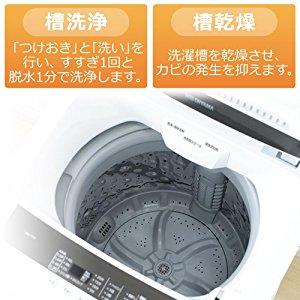 全自動洗濯機5.0kgIAW-T501一人暮らしひとり暮らし単身新生活ホワイト白5kg部屋干しアイリスオーヤマ