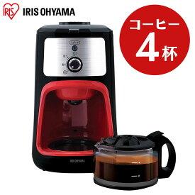 コーヒーメーカー コーヒー メーカー全自動 全自動コーヒーメーカー 珈琲 ミル付き 豆挽き ドリップ フィルター おしゃれ お手入れ メーカー保証 ブラックレッド IAC-A600 アイリスオーヤマ