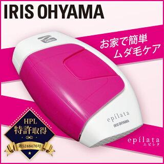 家庭用光脱毛器エピレタEP-0115-Pアイリスオーヤマ