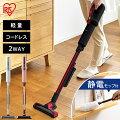 邪魔なコードが無いから動きやすいコードレス掃除機!1万円以下で買えるおすすめは?